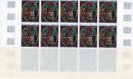Feuille Pliée 25 Valeurs Du N° 2363  ( Vitrail De La Cathédrale De Strasbourg .) ( Manque Bord De Feuille Du Bas ) - Feuilles Complètes