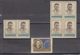 Rusia Nº 1872  Y Nº 2153 - 6 Sellos - Unused Stamps