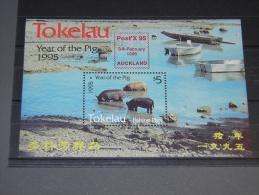 Tokelau - 1995 POST'X '95 overprints block MNH__(TH-10841)