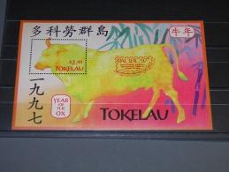 Tokelau - 1997 PACIFIC '97 overprints block MNH__(TH-7685)
