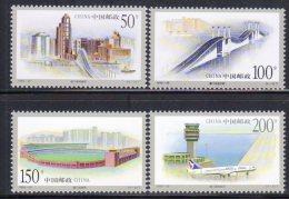 CHINE - 1998 - N°3639/42  ** - 1949 - ... République Populaire