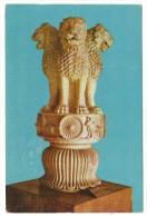 Uttar Pradesh, Post Card - Varanasi - The Lion Capital In Sarnath Museum. - India