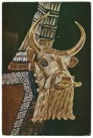 1967, Iraq - Museo Di Baghdad. Testa Di Toro, In Oro Proveniente Dalle Tombe Di Ur. - Iraq
