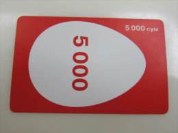 Prepaid Phonecard,used - Usbekistan
