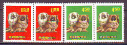 CHINA - FORMOSA - TAIWAN - Chinese NEW YEAR DOGS In PAIRS  - 1969 -  **MNH - Chinese New Year