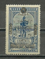 Turkey; 1921 1st Adana Issue, Reverse Overprint ERROR - 1920-21 Anatolia