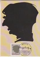 Berlin 1983 Joachim Ringelnatz 1v Maximum Card (19040) - [5] Berlijn