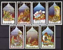 Nord KOREA 1981 - Russische Märchen - Mi.Nr.2081-2087 Kompletter Satz - Märchen, Sagen & Legenden