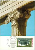 FRANCIA - France - 1975 - Carte Maximum - ARPHILA - FDC - Cartoline Maximum
