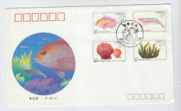 China FISH FIRST DAY COVER FDC 1992 - Fische
