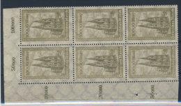 Deutsches Reich Michel No. 262 ** postfrisch Sechserblock Eckrand