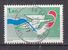 PGL CN658 - FRANCE N°2165 - France