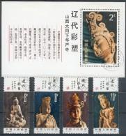China,MiNr.1836/39o, Block 28o, Pracht - Oblitérés