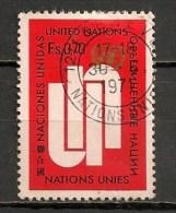 Timbres - Amérique - Nations Unies - 1971 - F.s 0.70 - - New-York - Siège De L'ONU