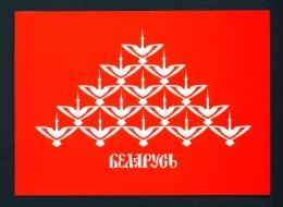 BELARUS  -  Christmas Greetings  Used Postcard As Scans - Belarus