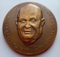 Visite De La Monnaie De Paris : Nikita Sergueievich Khrouchtchev - Monnaie De Paris