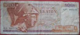100 Drachmen 2.12.1978 (WPM 200b) - Griechenland