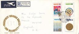 Singapore Cover, Stamps   (Z-8015) - Singapore (1959-...)