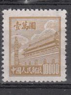 China 1951 Mi Nr  100 - 1949 - ... Volksrepubliek