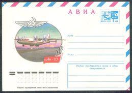 "11261 RUSSIA 1976 ENTIER COVER Mint AIRPLANE ""AN-10"" ANTONOV TURBO PROP AVIATION TRANSPORT AVIA PAR AVION USSR 76-235 - 1970-79"