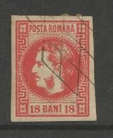 Romania 1868-1870  - Michel 20  Used DELUXE - 1858-1880 Moldavia & Principality