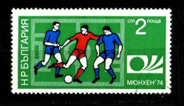 BULGARIA - Year 1974 -repubbl. Del BENIN - Football - Usato -used. - 1974 – Germania Ovest
