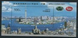 2001 Cina, S/S 2001 PJZ-14 Shanghai Pudong Development Overprint MNH - 1949 - ... Repubblica Popolare