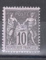 Y & T N°103*, MH, NEUF AVEC TRACE DE CHARNIERE LEGERE - 1898-1900 Sage (Type III)