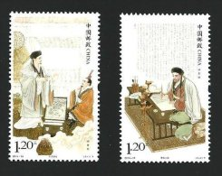 China 2014-18 Zhuge Liang Stamps Famous Chinese Calligraphy Costume Wine Fairy Tale - Other