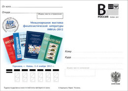 2012 Russia -IFLA 2012 In Mainz - Philatelic Literature Ehibition - Stamped Stationery - Mint - Ganzsachen