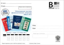 2012 Russia -IFLA 2012 In Mainz - Philatelic Literature Ehibition - Stamped Stationery - Mint - 1992-.... Föderation