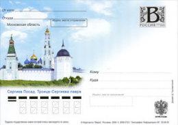 2009 Russia - Trinity Lavra In Sergiev Posad -Russian Major Monastery Of Russian Ortodox Church - Stamped Card - Mint - Klöster