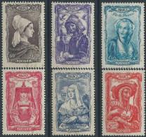 Lot N°27452   Série Compléte Coiffes Régionnales, N°593 Au N°598, Oblitérés, 1é Choix,  Coté 17 Euros - Unused Stamps