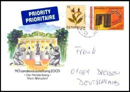Österreich / Austria: Ganzsache 'Kreisgräben In Niederösterreich, 2005' / Postal Stationery 'Archaeology - Ring Ditches' - 1945-.... 2ème République