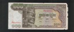 CAMBODIA 100 Riels 1972 - Cambodia