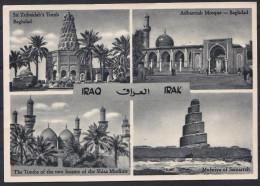 OLD POSTCARD , NOT TRAVEL - Iraq