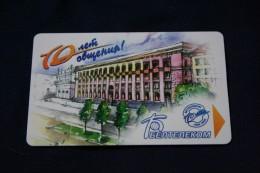 BELARUS- 10-Anniversary Of Beltelekom-used - Belarus
