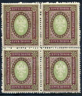 RUSSIA 1919 Arms 3r50 Perforated 12½ With Varnish Lozenge Overprint Block Of 4 **/*.  Michel 78 C X - 1857-1916 Empire