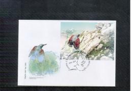 Makedonien / Macedonia 2004 Birds Block FDC - Uccelli