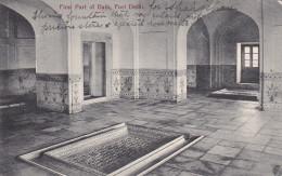 First Part Of Bath, FORT DELHI, India, 00-10s - India