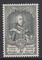 BELGIË - OBP - 1952 - Nr 888 - MNH** - Belgique