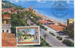 ITALIA - FDC MAXIMUM CARD 1989 - TURISTICA - GROTTAMMARE - Cartoline Maximum