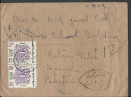 Egypt Airmail 1972 Arms Of Egypt Postal History Official Postage Stamps Postal History Cover Sent To Pakistan - Egypt