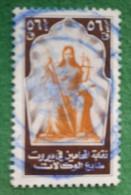 07 Lebanon  Proxy (Power Of Attorney, Lawyer's Guild, Fr. Procuration) Wikalat Revenue Stamp SCARCE 56.5p - Lebanon