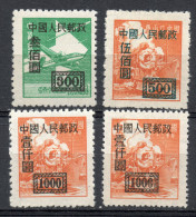 China Chine : (6124) Surchargé Série 1 - Sur Le Timbre D'unité D'impression De Shanghaï Da Dong SG1423,1424,1426,1426a** - Ungebraucht