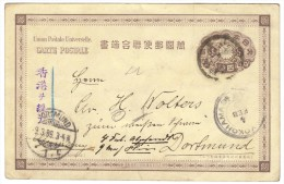 Cream & Brown Design (Japanese Writing) Yokohama Postal Stamped Postcard Dated 1899 Sent To Dortmund - Yokohama