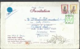 Bahrain 1989 Sheik Isa Invitation Card - Bahrain (1965-...)