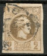 GREECE SMALL HERMES HEAD 2 LEPTA USED -CAG 100115 - Gebraucht