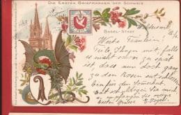 NO-23 Ersten Briefmarken Der Schweiz. Basler-Taube Relief. Colombe De Bâle Gaufrée. Pioneer. Gelaufen, Briefmarke Fehlt - Schweiz