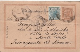 CARTE CORRESPONDANCE. 1897. AUTRICHE STRENGBERG Pour MONTECARLO PRINCIPAUTE DE MONACO / 4768 - 1850-1918 Empire